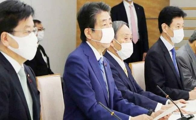 COVID-19 : जापान ने कोरोना वायरस की वजह से पूरे देश में आपातकाल लगाने की घोषणा की