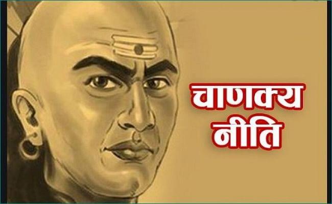 Chanakya Niti : सफलता हासिल करने के लिए चाणक्य की ये सलाह हो सकती है आपके लिए फायदेमंद, जानें चाणक्य नीति में असंभव को संभव बनाने वाले आचार्य ने क्या दिया है सुझाव