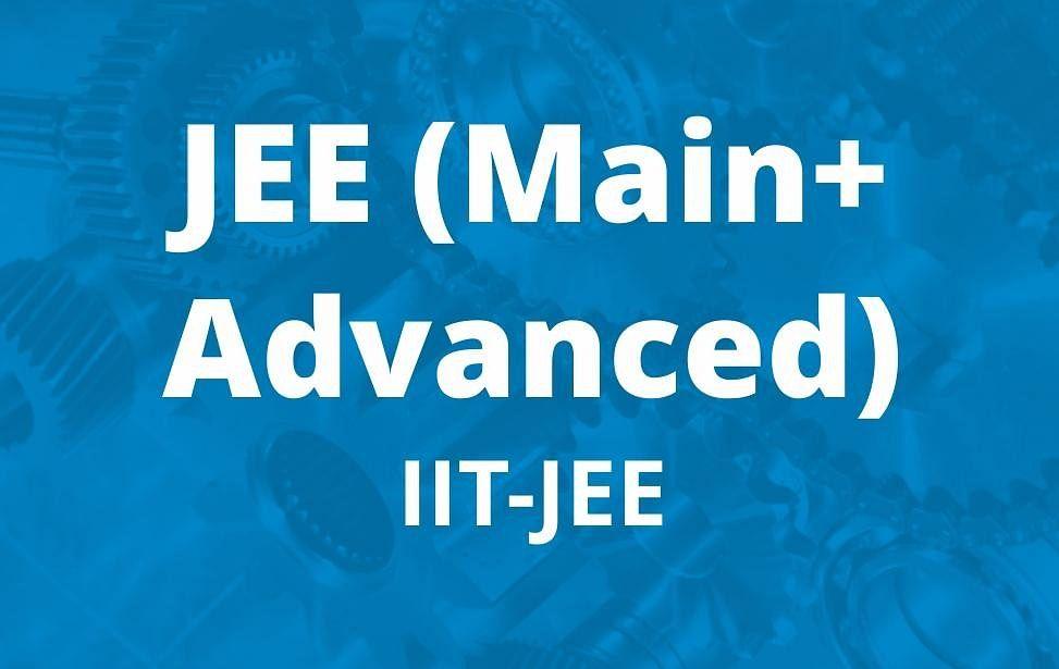 IIT JEE Mains and Advanced : इन तारीखों को आयोजित हो सकती है परीक्षाएं