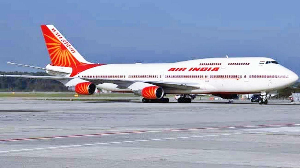 सरकार ने 30 जून तक बढ़ायी Air India में बोली लगाने की समयसीमा