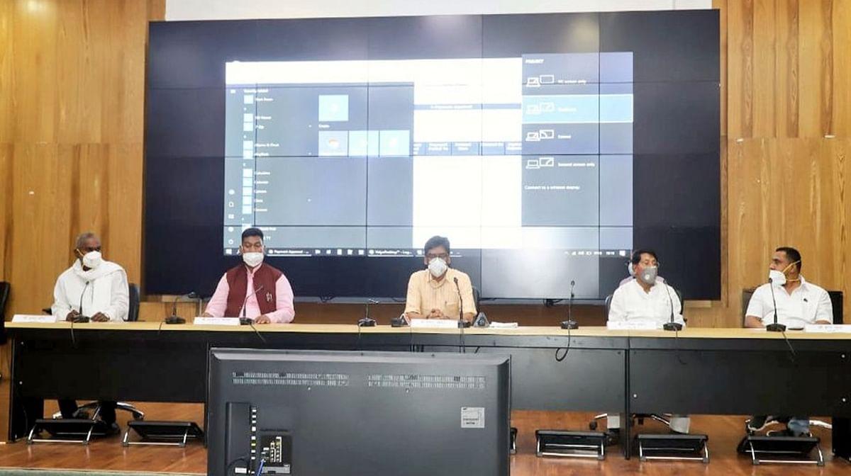 Jharkhand Lockdown : सीएम सोरेन ने सहायता एप के जरिये 1 .11 लाख प्रवासी मजदूरों को भेजे एक-एक हजार रुपये