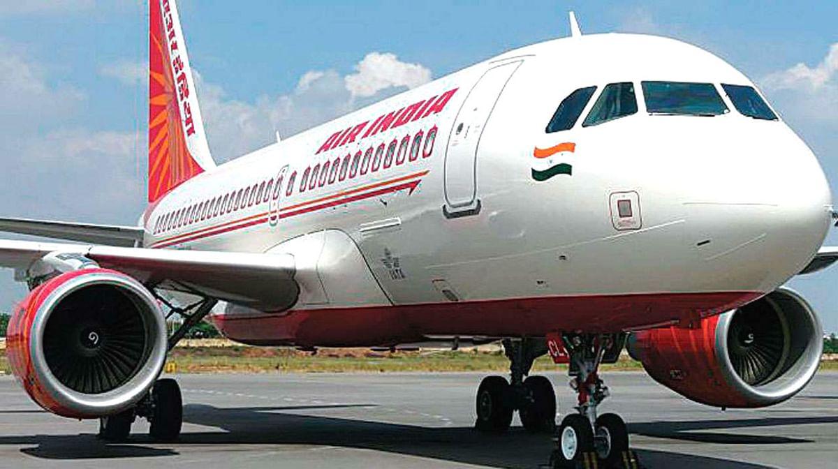 Ranchi Airport Flight News : रांची से विमानों की उड़ान का बदला समय, पढ़ें लेटेस्ट अपडेट