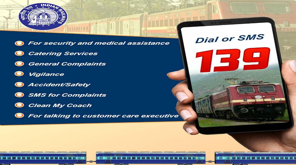 Indian Railways : ट्रेनें कब से चलेंगी या रिफंड कैसे मिलेगा? सही जानकारी के लिए रेलवे की इन सेवाओं का करें इस्तेमाल