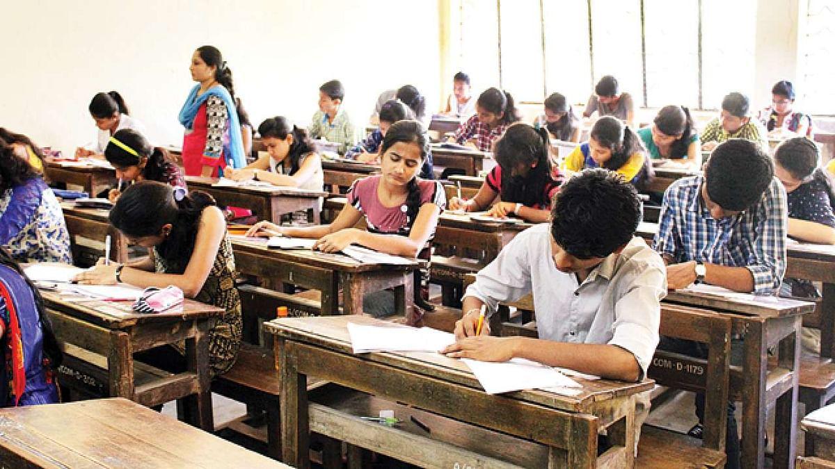 Bihar BEd CET 2020: बिहार में कल आयोजित होगी बीएड संयुक्त प्रवेश परीक्षा, जानें गाइडलाइन, रिजल्ट और काउंसलिंग से जुड़ी जानकारी...