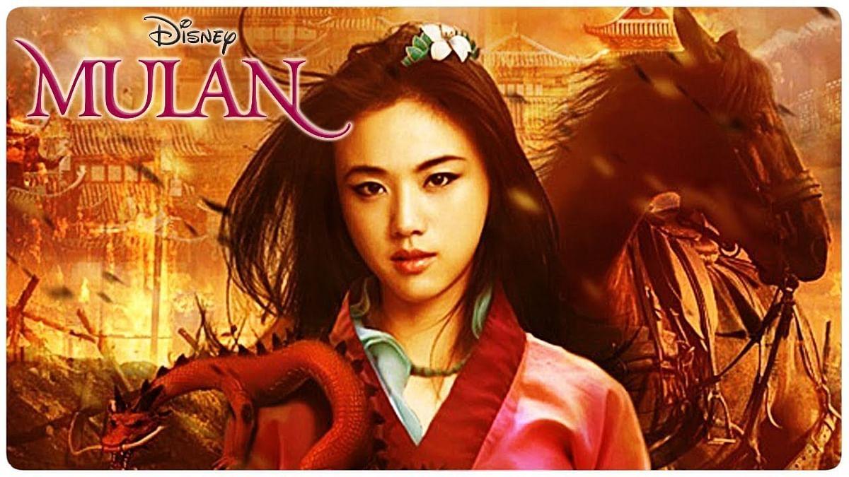 24 जुलाई को सिनेमाघरों में दस्तक देगी 'मुलान'