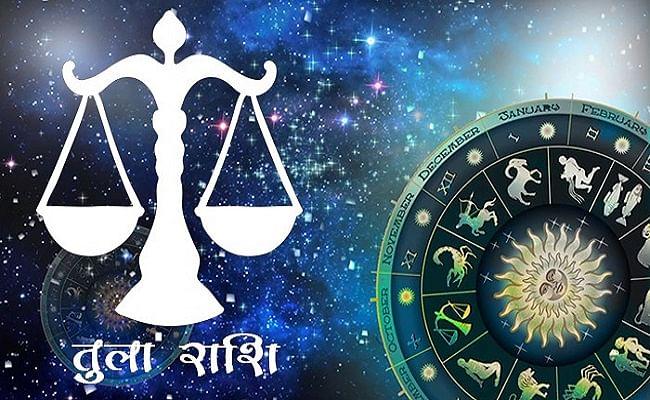 Aaj Ka Tula /Libra rashifal 14 April  2020: जानें किन गतिविधियों से बचने की है जरुरत