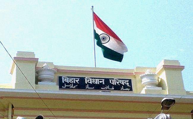 Bihar Election 2021: बिहार विधान परिषद में स्थानीय प्राधिकार की चार सीटों पर नहीं होगा उपचुनाव