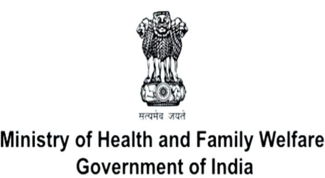 Coronavirus in Bihar : पहचान पत्र नहीं होने पर भी कोरोना का लगेगा टीका, स्वास्थ्य मंत्रालय ने जारी की गाइडलाइन