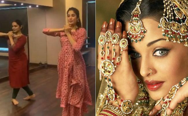 Janhvi Kapoor ने ऐश्वर्या राय के गाने पर किया ऐसा डांस, लोग कर रहे जमकर तारीफ... VIDEO