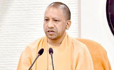 नोएडा क्षेत्र को उत्तरी भारत के सबसे बड़े 'लॉजिस्टिक हब' के रूप में स्थापित करेंगे : सीएम योगी