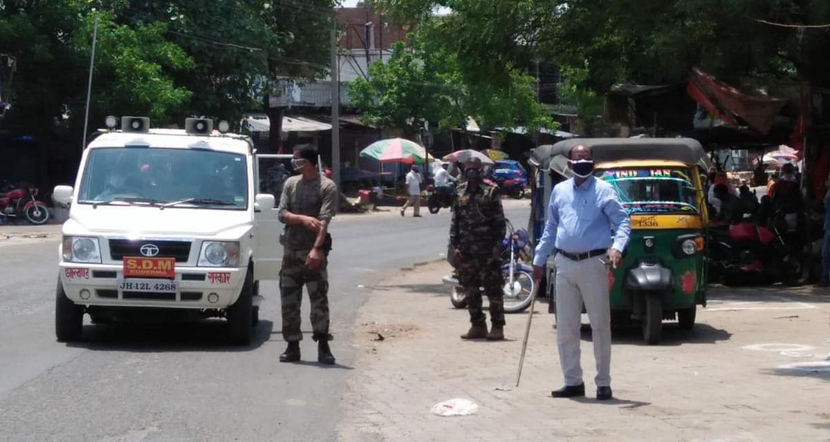 कोडरमा में लॉकडाउन उल्लंघन और बिना मास्क पहने घूम रहे नौ लोगों पर FIR