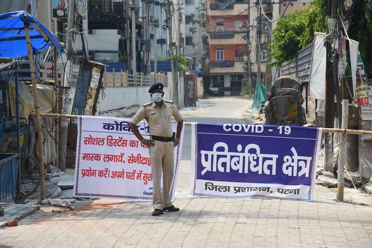 Lockdown In Bihar: पांच राज्यों में संक्रमण बढ़ने से सरकार अलर्ट, बिहार के कई इलाकों में  लग सकता है लॉकडाउन, आयोजनों पर लगी शर्तें