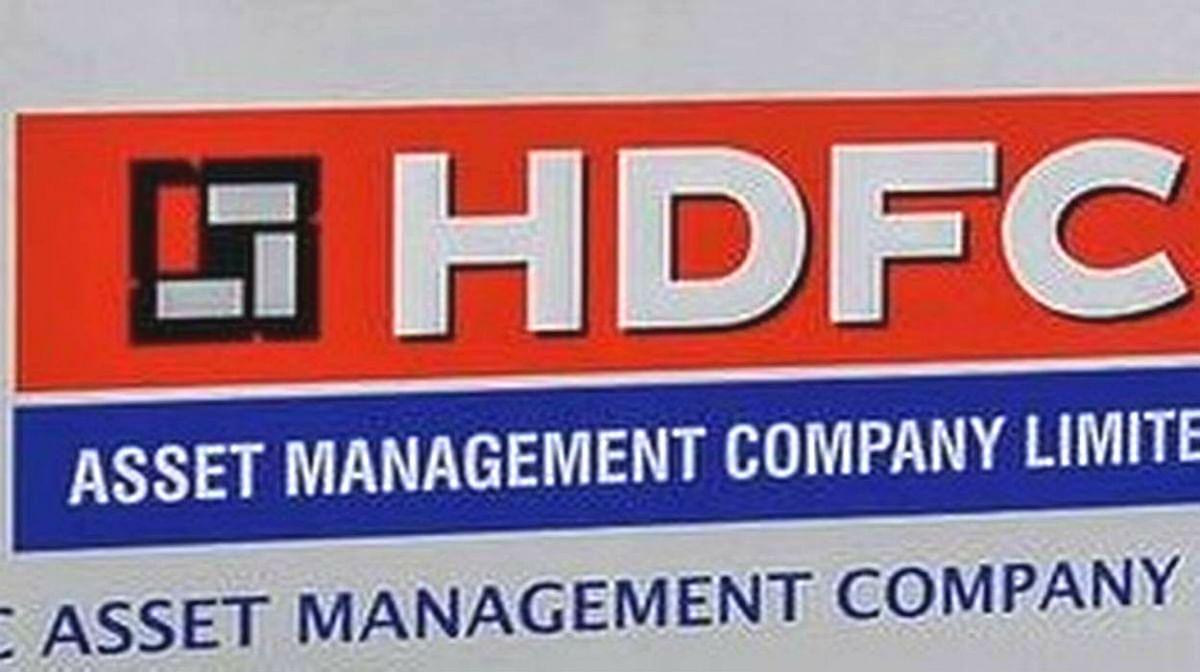 HDFC ने होम लोन लेने वालों की ब्याज दरों में की 0.15 फीसदी कटौती, वेतनभोगी कर्मचारियों को होगा सबसे अधिक फायदा