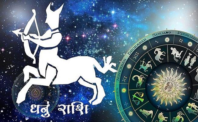 Aaj Ka Dhanu/Sagittarius rashifal 01 July 2020: जानें कहां तनाव से घिरेंगे आप आज