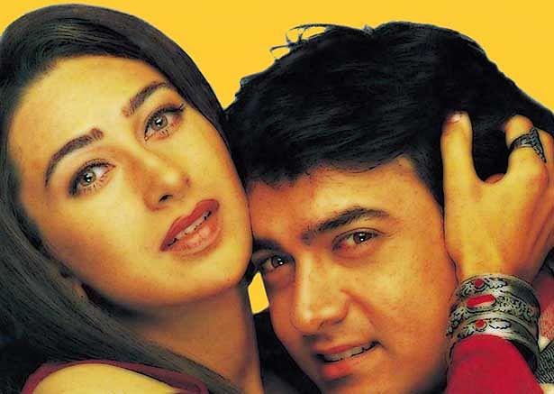 आमिर खान और करिश्मा कपूर की फिल्म राजा हिंदुस्तानी 15 नवंबर 1996 को रिलीज हुई थी. यह फिल्म सुपरहिट रही थी.