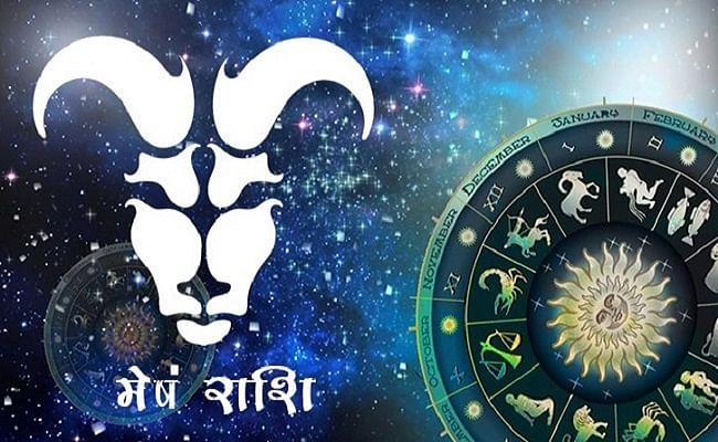 Aaj Ka Mesh/Aries rashifal 17 May 2020: जानें आज का दिन आपके लिए क्यों है खास