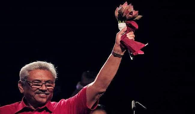 कोरोना के कारण श्रीलंका में भी संसदीय चुनाव हुए स्थगित, अब जून में होंगे चुनाव
