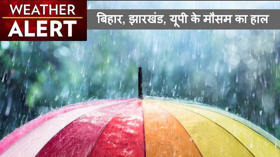 Weather Forecast Today Updates: मौसम विभाग की चेतावनी, दिल्ली-एनसीआर, बिहार, झारखंड में आने वाली है बारिश और आंधी