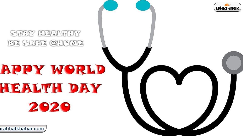 World Health Day: क्या है इस बार का थीम?
