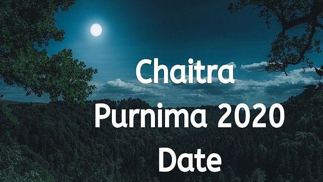 Chaitra Purnima 2020 : चैत्र पूर्णिमा आज ,   जानें इसका महत्व, शुभ मुहूर्त और राहुकाल