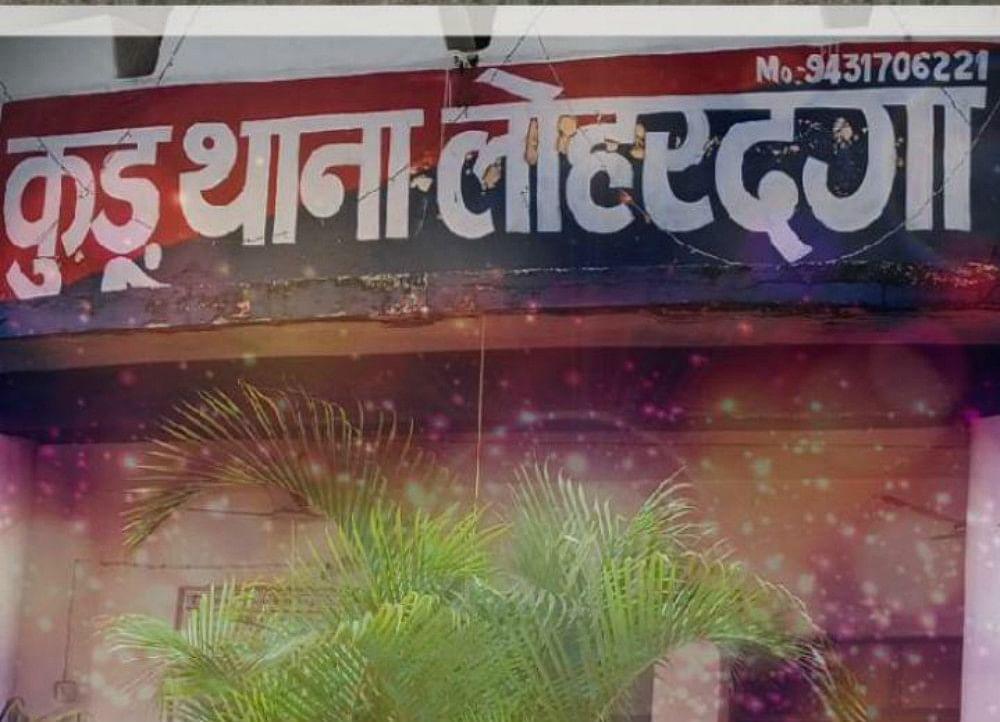 हिंदपीढ़ी से लोहरदगा पहुंचे 7 लोग मामले में कुड़ू थानेदार पर कार्रवाई, हुआ ट्रांसफर