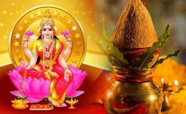 Akshaya Tritiya 2021 Date, Puja Vidhi, Shubh Muhurat, Timing: अक्षय तृतीया पर बन रहा ग्रहों का अनोखा संयोग, जानिए आज सोने की खरीदारी और दान-पुण्य करने का शुभ समय और इसका महत्व...