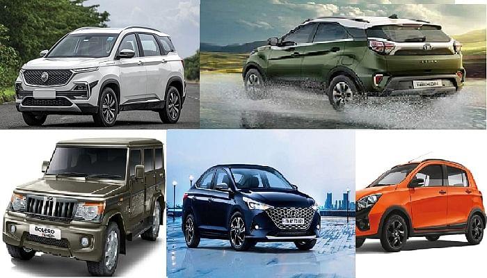 Lockdown के दौरान भारत में लॉन्च हुईं ये New Cars
