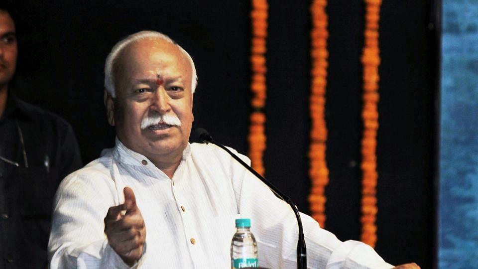Ayodhya Ram Mandir Bhumi Pujan : संघ प्रमुख मोहन भागवत ने कहा, हमें संकल्प पूर्ति का आनंद मिल रहा