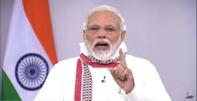 PM Modi address in UNGA: संयुक्त राष्ट्र के स्वरूप में बदलाव की जरूरत, भारत कब तक इंतजार करेगा, बोले मोदी