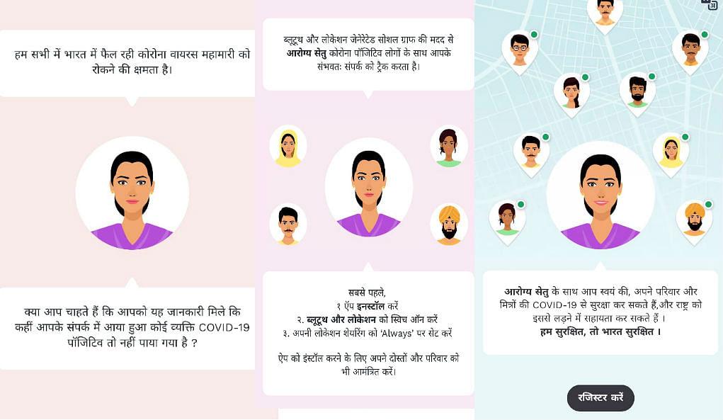 Aarogya setu app: आप किसी Corona संक्रमित के संपर्क में तो नहीं? आरोग्य ऐप से ऐसे करें पहचान