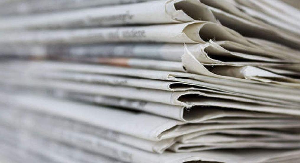 घर पर अखबार पहुंचाने संबंधी मामले पर कोर्ट ने मांगा महाराष्ट्र सरकार से जवाब