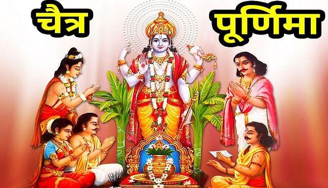 Chaitra Purnima 2020: चैत्र पूर्णिमा आज , जानिए हनुमान जयंती का इस दिन से क्या है नाता