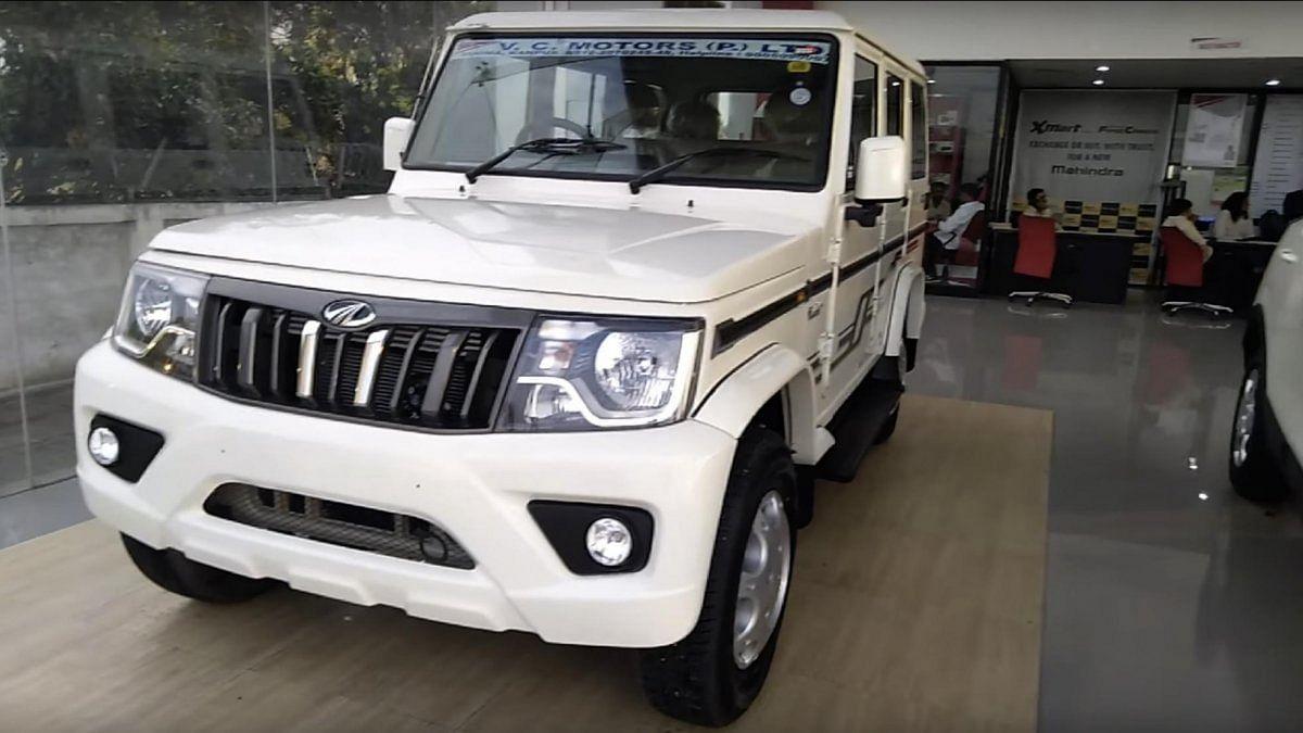 Mahindra ने भारतीय बाजार में अपनी BS6 Bolero को लॉन्च किया है. कीमत की बात करें तो BS6 Mahindra Bolero की शुरुआती कीमत 7.76 लाख रुपये है. बोलेरो में 1.5 लीटर का 3 सिलिंडर वाला mHawk75 डीजल इंजन दिया गया है.