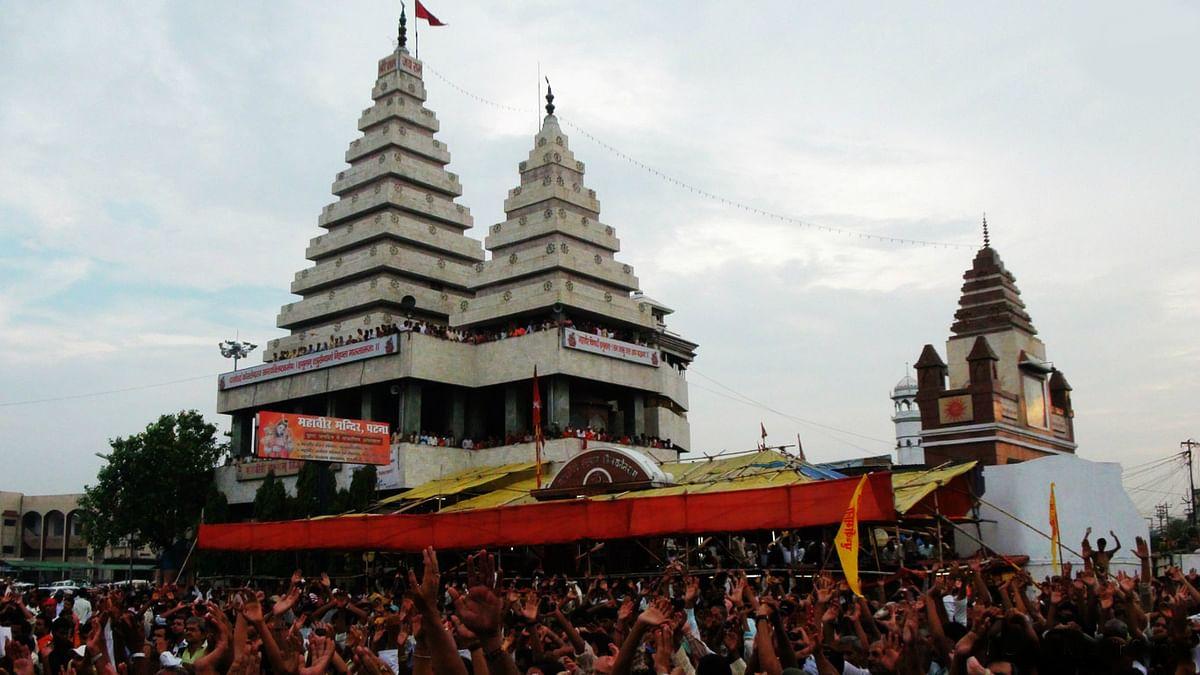 बिहार : नयी व्यवस्था के साथ खुलेगा महावीर मंदिर, अल्फाबेट सिस्टम होगा लागू, ऐसे मिलेगी एंट्री