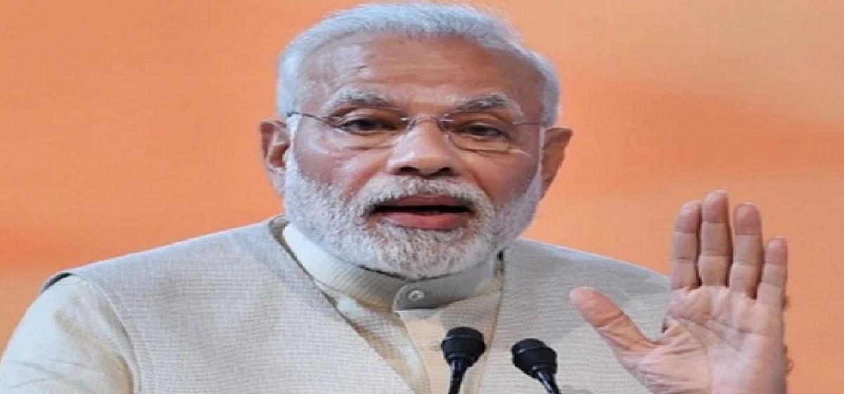 प्रधानमंत्री मोदी 24 अप्रैल को ग्राम पंचायतों को करेंगे संबोधित