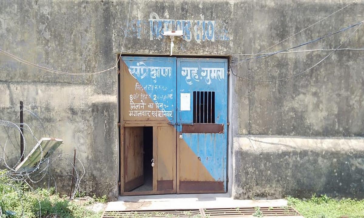Jharkhand News : गुमला के रिमांड होम में राशन का संकट, बाल बंदियों के समक्ष आ सकती है भूखे मरने की नौबत
