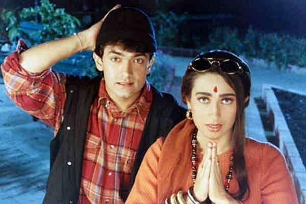 फिल्म में आमिर और करिश्मा का किस सीन काफी कारणों से चर्चा में रहा लेकिन इसके पीछे की कहानी काफी अलग है. सच्चाई यह है कि सीन से पहले ऐक्टर्स कड़कड़ाती ठंड में कांप रहे थे.