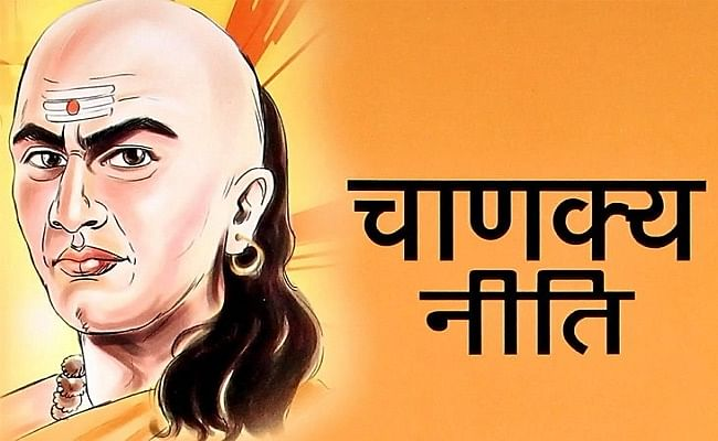 chanakya niti know which qualities of mother father and children are responsible for the happiness of the house read chanakya niti shlok on family with hindi meaning | Chanakya Niti : जानें