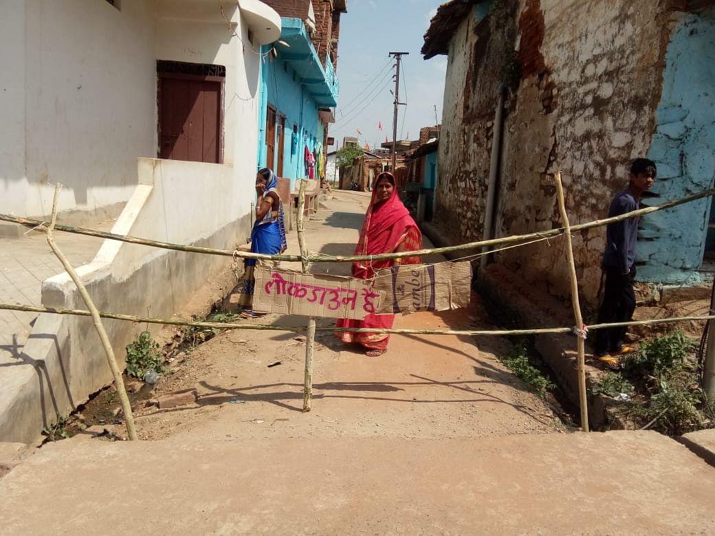 Covid19 in Jharkhand: झारखंड के इन इलाकों में फिर लग सकता है लॉकडाउन
