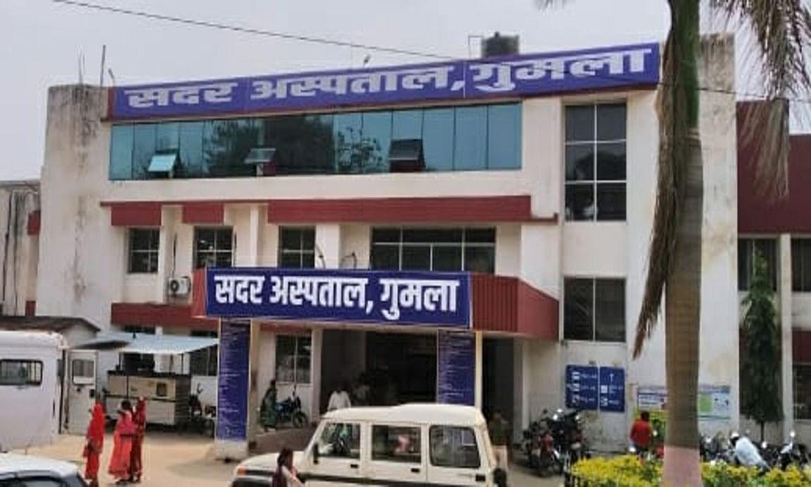 राहत भरी खबर : गुमला में स्वास्थ्यकर्मी सहित 100 लोगों की रिपोर्ट आयी निगेटिव
