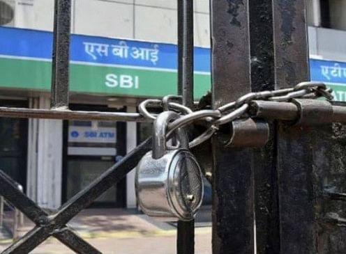 Bihar Bank Holiday List 2021 : बिहार में इस साल 40 से अधिक दिन तक बंद रहेंगे बैंक, देखें जनवरी से दिसंबर तक का लिस्ट