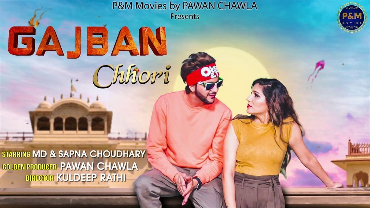 Lockdown के बीच Sapna Choudhary का नया गाना रिलीज, देखें 'गजबन छोरी' का धमाकेदार VIDEO