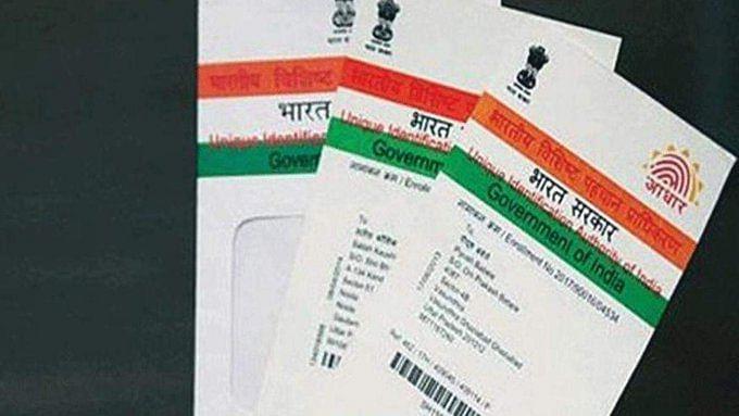 Aadhaar Card में अब कुछ अपडेट कराना हुआ पहले से और आसान, सरकार ने लिया ये फैसला