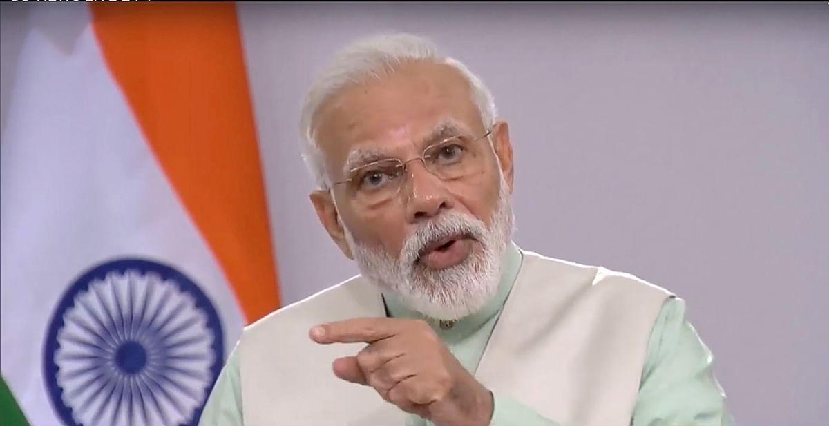 Bihar Election 2020: क्या है स्वामित्व योजना जिसका जिक्र PM मोदी ने अपने भाषण में किया, इससे आपको क्या और कैसे मिलेगा फायदा?