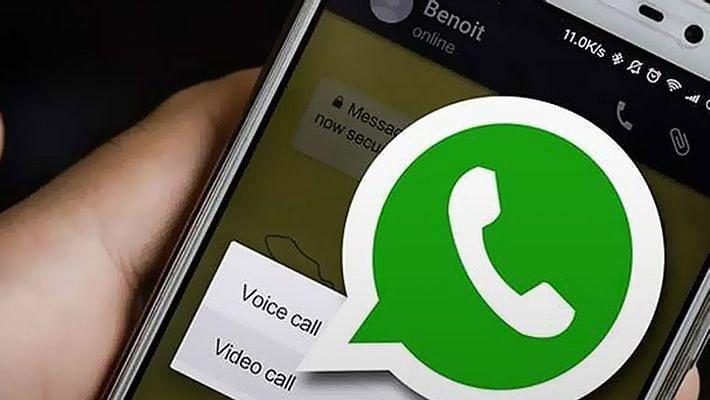 WhatsApp का नया फीचर आपको देगा Group Video Calling का नया एक्सपीरियंस