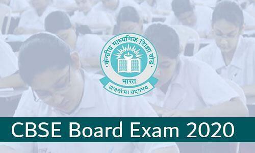 CBSE Results: देश में सबसे फिसड्डी रहा पटना रीजन, सीबीएसई 12वीं में मात्र 74.57 फीसदी छात्र सफल