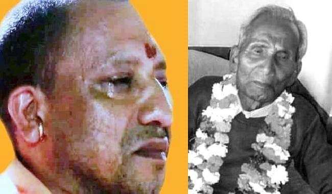 उत्तर प्रदेश के मुख्यमंत्री योगी आदित्यनाथ के पिता का निधन, लाॅकडाउन के कारण अंतिम संस्कार में नहीं होंगे शामिल