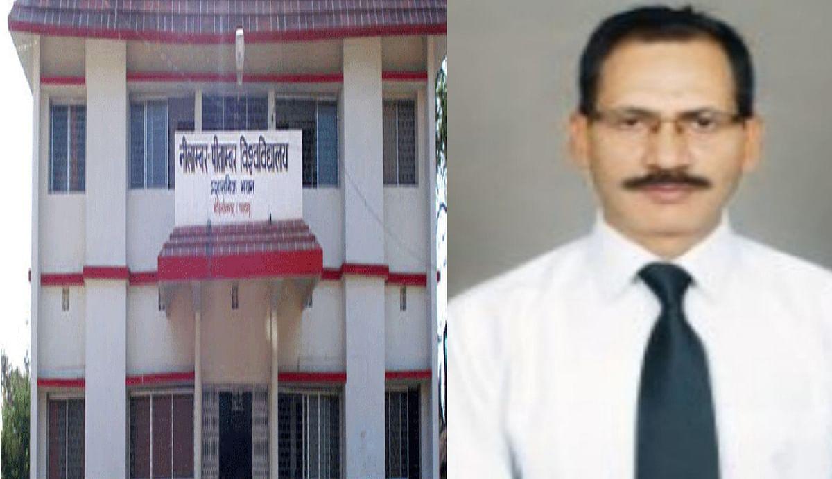 राष्ट्रीय स्तर पर हो नीलांबर- पीतांबर विश्वविद्यालय का नाम : रामलखन सिंह