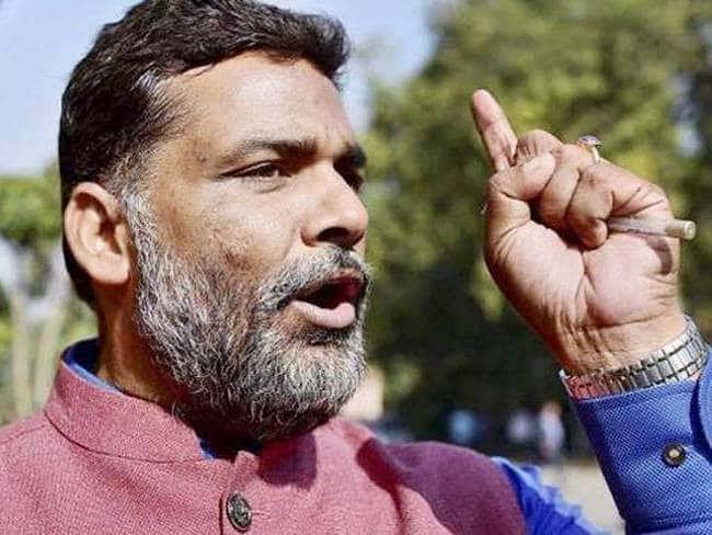 Bihar News: अभी जेल में ही रहेंगे पूर्व सांसद पप्पू यादव, मधेपुरा कोर्ट से जमानत याचिका खारिज