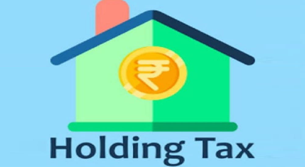 होल्डिंग टैक्स जमा करने के लिए निगम कल जारी करेगा ई-मेल आइडी व मोबाइल नंबर